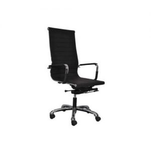 CBZ Office chair
